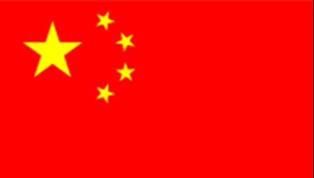 Bild für Kategorie Chinesisch