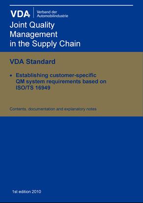 Bild von e-Customer-specific QM System